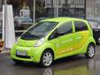 """Globul участва е в национална конференция """"Електрическа мобилност 2013"""""""