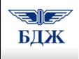 Холдинг Български държавни железници ЕАД осигурява допълнителни вагони за 190  влака през празничните дни