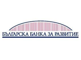 Българска банка за развитие увеличава печалбата си с 35% за деветмесечието
