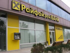 Жилищен кредит с фиксирана лихва за първите 5 години от Райфайзенбанк