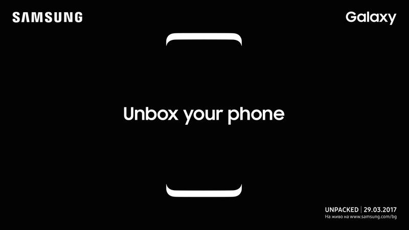 Първокласно мобилно забавление и производителност с новите таблети Samsung Galaxy Tab S3 и Galaxy Book