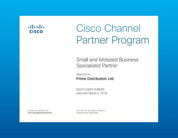 Прайм Дистрибюшън е сертифициран партньор на Cisco Systems