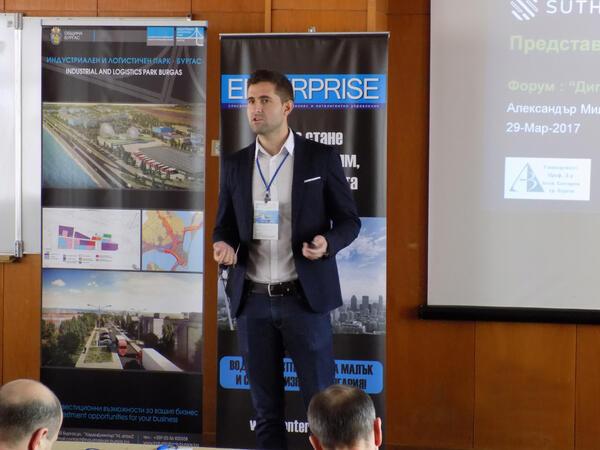 Специалисти от ERP Academy представиха новите тенденции за бизнеса в дигиталната ера