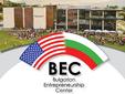 Предприемачи и водещи инвеститори от Силициевата долина пристигат в Американския университет в България