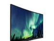 Най-добрата гледка у дома:Нов 32-инчов дисплей Philips предлага поразителни цветове в елегантен, извит дизайн