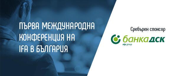 Мерките по проекта BEPS намират своето приложение включително и в България