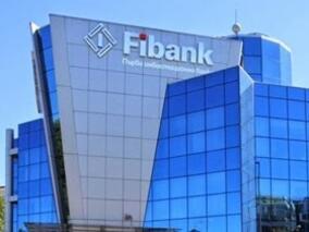 Fibank с нов Главен изпълнителен директор