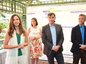 TELUS International Europe предлага над 5 000 лв. на българи, за да се върнат в България