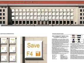 Teлефонната палата сe превръща в компютърна клавиатура със светещи послания