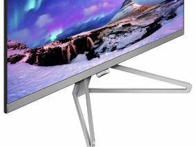Най-новият монитор Philips Moda: ултра тънък с Ultra Wide Color