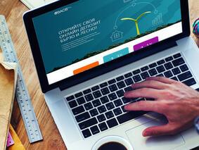Онлайн депозитът - още по-лесен за откриване с новия сайт на БАКБ