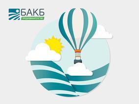 БАКБ Предизвикателство ще подкрепи зелени и устойчиви идеи на стартиращи предприемачи